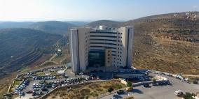 مستشفيات العربي.. أكبر قطاع صحي خاص في فلسطين