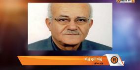 أبو زياد لراية: تأجيل الانتخابات نكسة وطنية ولا مبرر له مطلقا