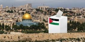 حـمـاس: الانتخابات بالقدس خط أحمر ولن نمنح الغطاء لتأجيلها