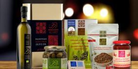 شركة الأرض.. تتمسك بصناعة المنتجات الفلسطينية فقط