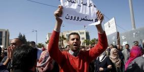 اتحاد المعلمين يعلن استجابة وزارة المالية لمطالبه