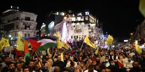 مسيرة لحركة فتح في رام الله انتصارا للقدس