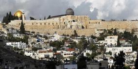 المجلس الفلسطيني للإسكان يوقع 28 اتفاقية جديدة مع أسر مقدسية