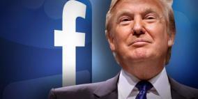 """""""فيسبوك تثبت قرار إغلاق حساب ترامب"""