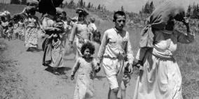 73 عاما على نكبة الشعب الفلسطيني