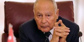 """الجامعة العربية تدعو إدارة بايدن إلى التنصل من """"صفقة القرن"""""""