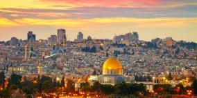 الأزهر الشريف: القدس ليست مجرد أرض محتلة