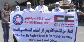 40 طنا من المساعدات الاغاثية والطبية الكويتية في طريقها لغزة