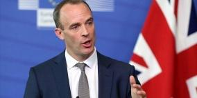 وزير الخارجية البريطاني يزور القدس ورام الله اليوم