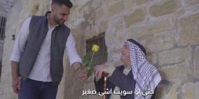 """صناع الامل ويعقوب شاهين يطلقان فيديو """"الأمل هو بداية الطريق"""""""