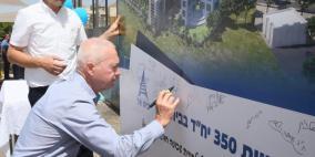 """الاحتلال يضع حجر الأساس لبناء 350 وحدة استيطانية في """"بيت إيل"""""""