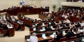 """""""الكنيست"""" تصوت اليوم على منح الثقة حكومة الاحتلالالجديدة"""