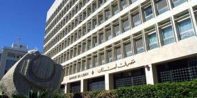 مصرف لبنان يلزم المصارف بتسديد 400 دولار للمودعين