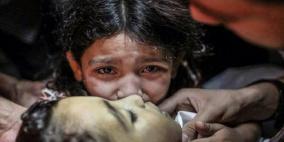 اليوم العالمي لضحايا العدوان من الأطفال الأبرياء