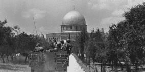 المجلس الوطني: نضال شعبنا متواصل حتى استقلال دولته وعاصمتها القدس