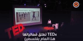 """TEDx"" تطلق فعالياتها تحت عنوان ""المرأة صانعة التغيير"""