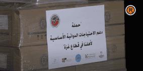 اتحاد الصناعات الدوائية يتبرع بشحنة أدوية لمستشفيات قطاع غزة