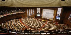 """الاتحاد البرلماني الدولي يطالب باحترام قرارات """"حل الدولتين"""""""