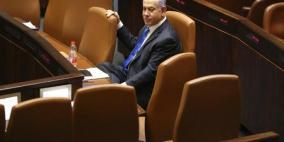رفض طلب تأجيل محاكمة نتنياهو في قضايا الفساد
