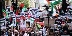 مظاهرة في لندن تطالب قادة مجموعة السبع بوقف دعمها لإسرائيل