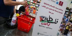 بنك فلسطين يبدأ بتوفير احتياجات طارئة للمتضررين جراء الحرب على غزة