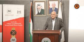 الجامعة العربية الأمريكية تحتفل بمرور 20 عام على تأسيسها