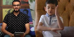 طفل أردني يصبح مدربا ومعلما للغة الإشارة عبر قناته في يوتيوب