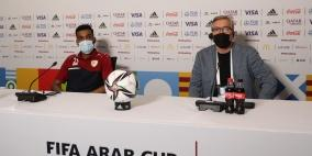 إيفانكوفيتش: فخور بما حققه فريقي وسنستعد جيداً لنهائيات كأس العرب