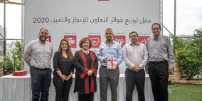 """""""التعاون"""" تحتفل بالفائزين بجوائزها لعام 2020"""