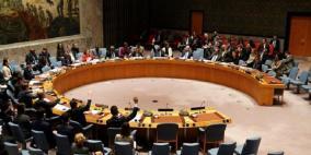 مجلس الأمن يعقد جلسة لمتابعة تنفيذ القرار (2334) بشأن الاستيطان