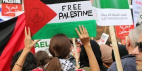 أمريكا: تظاهرتان تطالبان بربط مساعدات إسرائيل باحترام حقوق الفلسطينيين