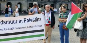 هولندا: تظاهرة تضامنية حاشدة مع الشعب الفلسطيني