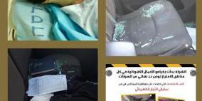 كهرباء القدس توضح تفاصيل اعتداء سارقو التيار على طواقمها