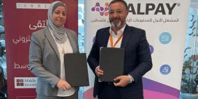 """""""PalPay"""" توقع اتفاقية تعاون مع شركة مبادرة الشرق الأوسط للاستثمار"""