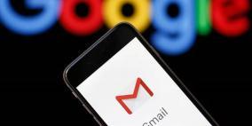 كيف تمنع غوغل من تتبعك عبر بريد جيميل ؟