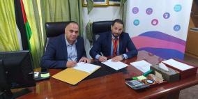 توقيع اتفاقية شحن عدادات الكهرباء والمياه مسبقة الدفع التابعة لبلدية يعبد من خلال انظمة شركة PalPay