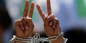 الاحتلال يفرج عن أسير من جنين أمضى 13 شهرا رهن الاعتقال الإداري