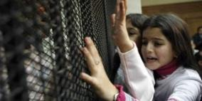 الاحتلال يحرم آلاف الأسرى من فرحة إحياء طقوس العيد بين أهلهم