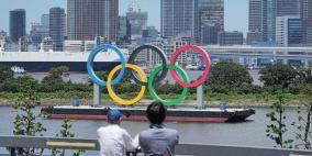 إطلاق المنافسات الرياضية في أولمبياد طوكيو