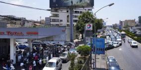 """العراق يمنح لبنان مليون طن من زيت الوقود مقابل """"خدمات وسلع"""""""
