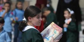 اتحاد الصناعات الورقية يناشد الحكومة إنقاذ العام الدراسي