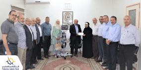 الإسلامي الفلسطيني يدعم المستشفى الأهلي في الخليل