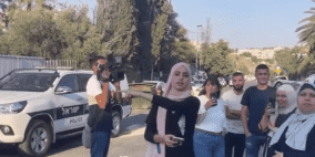 شاهد: قوات الاحتلال تقمع وقفة احتجاجية في الشيخ جراح