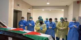كورونا.. 11 وفاة جديدة بصفوف الجالية الفلسطينية في السعودية
