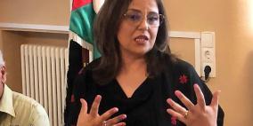 تكريم سفيرة فلسطين لدى ألمانيا خلود دعيبس لمناسبة إنهاء عملها