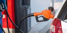 أسعار المحروقات والغاز في فلسطين لشهر 8