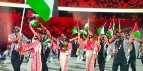 فلسطين تودع أولمبياد طوكيو 2020