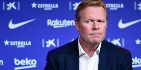 كومان: رحيل ميسي أظهر مشاكل برشلونة!