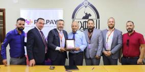 بلدية الظاهرية وPalPay توقعان اتفاقية تعاون لتسديد الفواتير والخدمات إلكترونيا