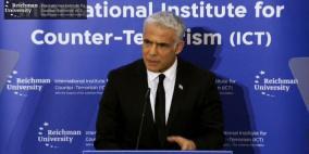 لابيد يكشف عن خطته بشأن غزة: الاقتصاد مقابل الأمن